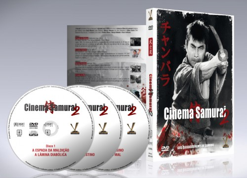 Cinema Samurai 2 - Vol. II