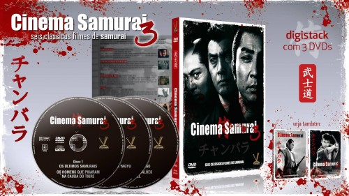 Cinema Samurai 3