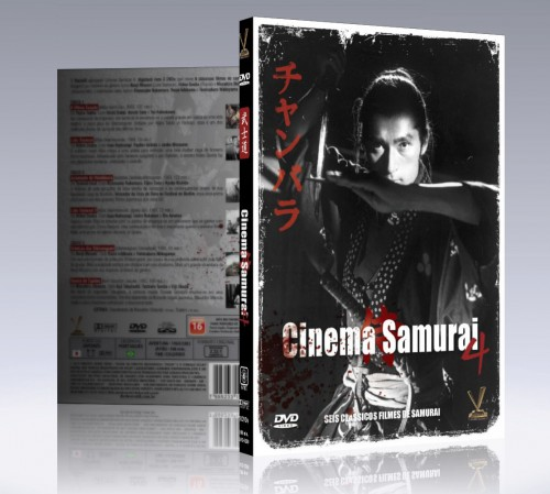 Cinema Samurai 4