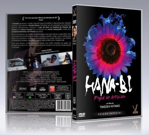 hanabi 3d
