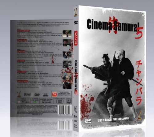 cinema-samurai-5