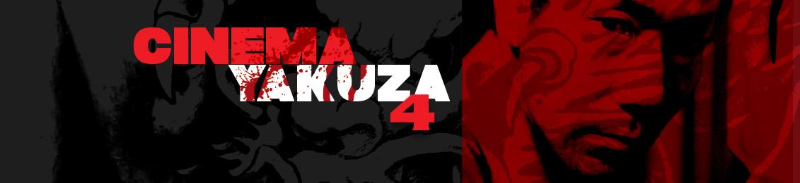 Cinema Yakuza 4 – exclusivo loja virtual